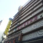 Zhejiang Air Holiday Hotel의 사진