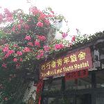 Foto de Yangshuo Travellers Land Youth Hostel
