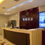 Green Tree Inn (Xi'an Gaoxin Road Express Hotel)の写真