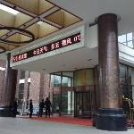 Photo de Ningwozhuang Hotel