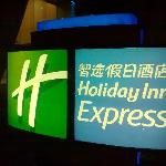Holiday Inn Express Zhabei Shanghai Foto