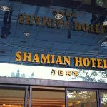 Photo of Sha Mian Hotel