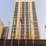 Photo of Zhe Hai Grand Hotel