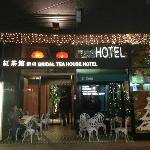 Photo of Bridal Tea House Hotel Yau Ma Tei