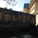 Photo of Furama Nanshan Garden Hotel