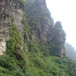 Photo de Mount Fanjing