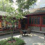 Photo de Jingyuan Courtyard Hotel