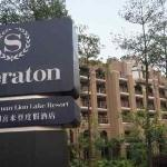 Foto de Sheraton Qingyuan Lion Lake Resort
