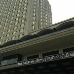 Φωτογραφία: The Westin Fuzhou Minjiang