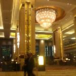 Photo of Shangri La Hotel Shenyang