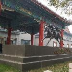 Foto The Hongkong Jockey Club(Beijing)