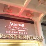 Photo of Shanghai Marriott Hotel Hongqiao
