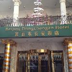 Photo de Dong Chang An Hotel