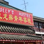 Photo de Holly's Hostel