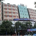 Photo of Hanting Express (Changsha Huangxing Road Walking Street )