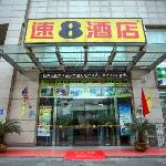 Super 8 Changzhou Tongjiang