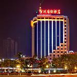 Hezhou International Hotel