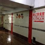 New Peking Guest House Foto