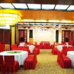 Photo of Baodao Conference & Exhibition Center Hotel