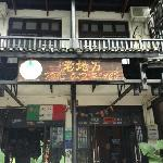 Xingping This Old Place Int'l Youth Hostel resmi