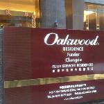 Photo of Oakwood Residence Funder Chengdu