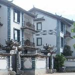 Photo of Guanfang Hotel Garden Villa