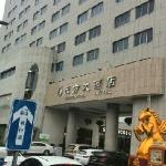 Photo of Oriental Hotel