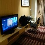 Photo of Holiday Inn Shanghai West