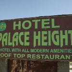 Hotel Palace Heightの写真