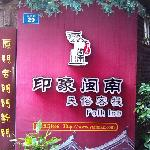 Фотография Yinxiang Minnan Folk Inn