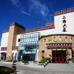 Photo de Jinjiang Inn Lhasa Shanghai Plaza