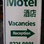 Motel Adjacent Casino照片