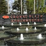 Photo de Crowne Plaza Beijing Sun Palace