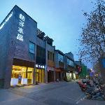 Orange Hotel Yangzhou Wenchangge Foto