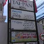 Photo de Tai-Pan Hotel