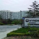 Photo de Wyndham Grand Qingdao