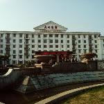 Foto de Holiday Inn Datong City Center
