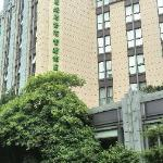 Holiday Inn Express Putuo Shanghai Foto