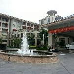 Photo of Pullman Dongguan Forum