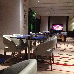 Foto Holiday Inn Express City Centre Dalian