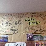 Changbaishan Woodlands Youth Hostel의 사진
