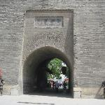 Photo of Ancient Wall of South Gate of Yan'an