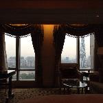 The Ritz-Carlton Hotel Guangzhou resmi