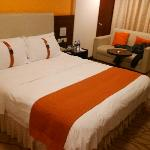 Billede af Holiday Inn Express City Centre Dalian