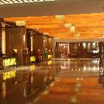 Foto de Four Points By Sheraton Beijing Haidian Hotel