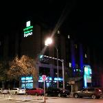 Foto de Holiday Inn Express Beijing Temple Of Heaven