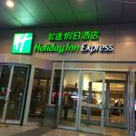 Photo of Holiday Inn Express Tianjin City Center