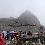 Photo of Yulong (Jade Dragon) Mountain