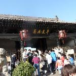 Photo de Ancient City of Pingyao