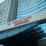 Photo of Crowne Plaza Beijing Zhongguancun